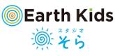 アース・キッズ株式会社ロゴ
