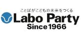 株式会社ラボ教育センターロゴ