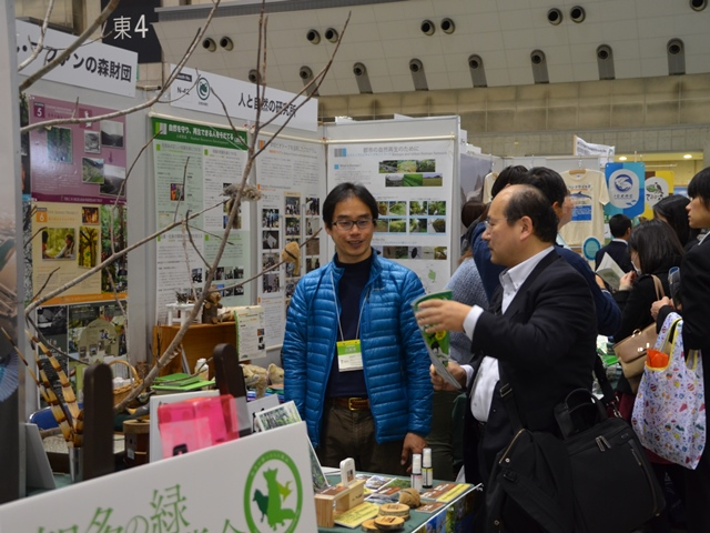 https://afan.or.jp/wp/wp-content/uploads/old/2015_pic/151202_ecopro01.JPG