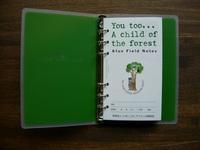 アファンの森 フィールドノート