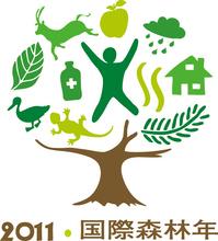 2011年 国際森林年 ロゴマーク
