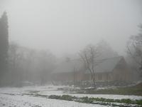 朝霧の中のアファンセンター