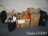 日本へ送る荷物。こんなに増えてしまった。