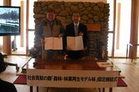 120322_signing ceremony.jpg