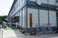 0702_仮設校舎.JPG