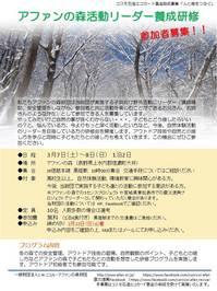 150204_flyer1.JPG